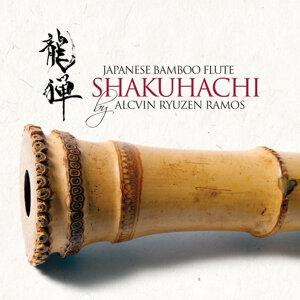 Japanese Bamboo Flute - Shakuhachi