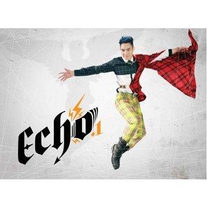 ECHO (ECHO)
