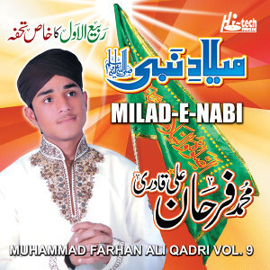 Milad-e-Nabi Vol. 9 - Islamic Naats