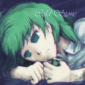 Cold Stone (feat.GUMI)