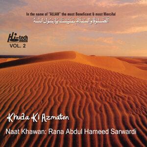 Khuda Ki Azmaten Vol. 2 - Islamic Naats