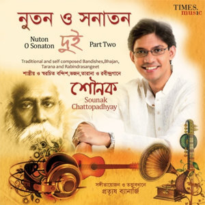 Nutan O Shonatan Rabindranath 2