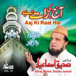Aaj Ki Raat Vol. 14 - Islamic Naats