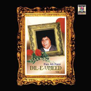 Dil-E-Umeed