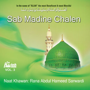 Sab Madine Chalen Vol. 3 - Islamic Naats