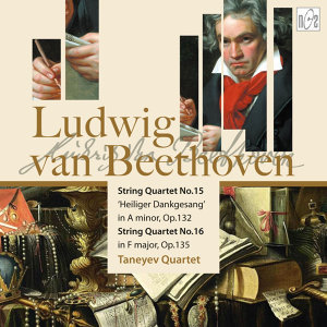 Beethoven: String Quartet No.15 in A Minor, Op.132