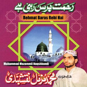 Rehmat Baras Rehi Hai - Islamic Naats