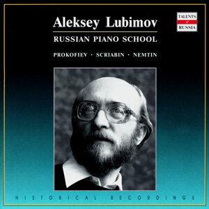 Russian Piano School. Aleksei Lyubimov