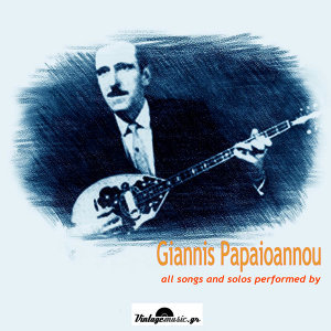 Giannis Papaioannou - All songs and solos performed by - Recordings 1937-1960