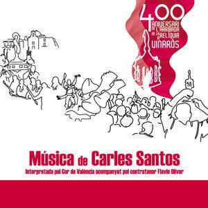 400 Aniversari de l'Arribada de la Relíquia a Vinaròs