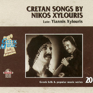 Cretan songs by Nikos Xylouris