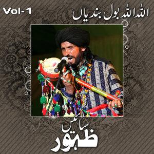 Saian Zahoor, Vol. 1