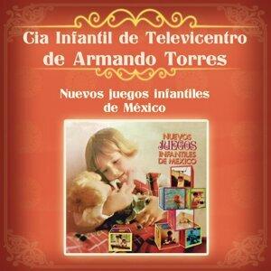 Nuevos Juegos Infantiles de México