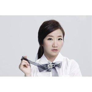 真的假的 (Zhen De Jia De)
