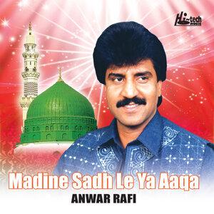 Madine Sadh Le Ya Aaqa - Islamic Naats