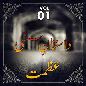 Azmat: Daastan E Sassi, Vol. 01