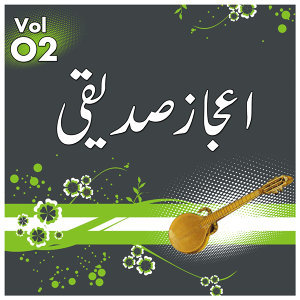 Ejaz Siddique, Vol. 02
