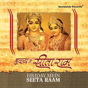 Hriday Mein Sita Ram