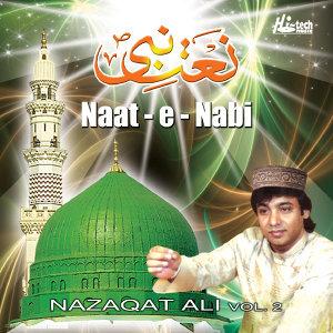 Naat-e-Nabi  Vol.2 - Islamic Naats