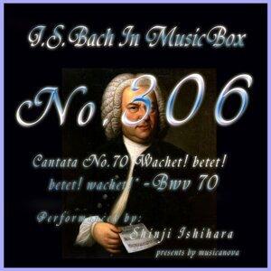 カンタータ第70番 目を覚まして祈れ!祈りて目を覚ましおれ! BWV70