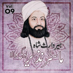 Master Nazir: Heer Waris Shah, Vol. 09