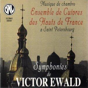 Ewald: Musique de Chambre à Saint-Pétersbourg