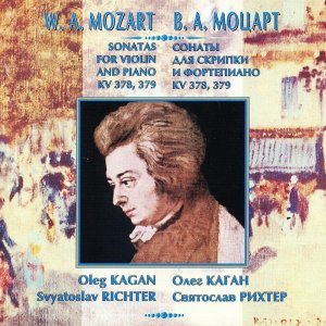 Mozart: Sonata for Violin and Piano