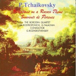Tchaikovsky: Variations on Rococo Theme