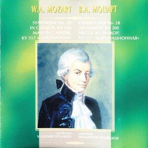 Mozart: Symphony No. 28 in С Major, KV 200 - Mass in С Major  KV. 317 Coronation