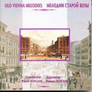 Johann Strauss II: Old Vienna Melodies