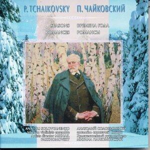 Tchaikovsky: Seasons, Romances