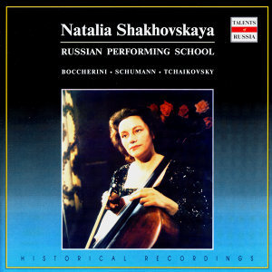Russian Performing School: Natalia Shakhovskaya