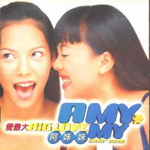阿妹妹 (Raya & Saya)熱門歌曲排行