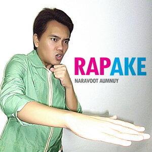 Super Rap Ake