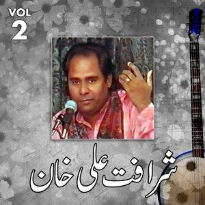 Sharafat Ali Khan, Vol. 2