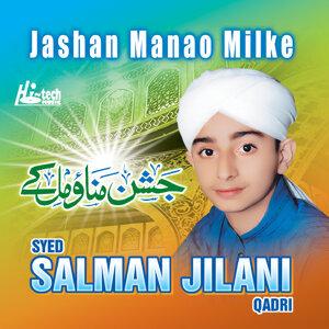 Jashan Manao Milke - Islamic Naats