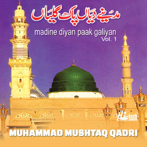 Madine Diyan Paak Galiyan Vol. 1 - Islamic Naats