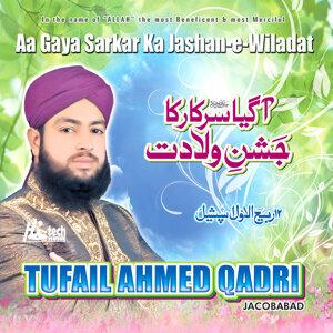 Aa Gaya Sarkar Ka Jashan-e-Wiladat - Islamic Naats