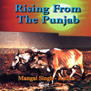 Rising From The Punjab