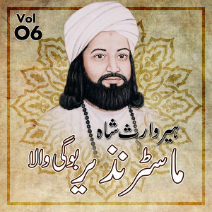 Master Nazir: Heer Waris Shah, Vol. 06