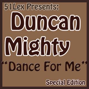 51lex Presents Dance for Me