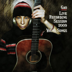 GAO LIVE RECORDING SESSION 2009~Young Songs~
