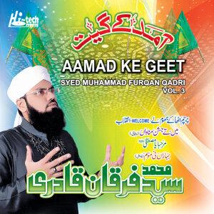 Aamad Ke Geet Vol. 3 - Islamic Naats