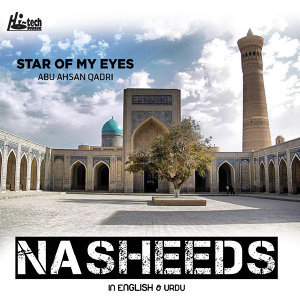Star Of My Eyes - Nasheeds