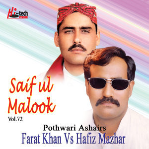 Saif Ul Malook Vol. 72 - Pothwari Ashairs