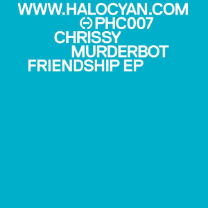 Friendship - EP