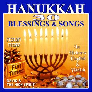 Hanukkah - 30 Blessings & Songs