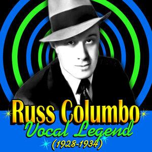 Vocal Legend (1928-1934)