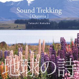 Sound Trekking[Oceania]