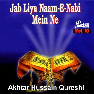 Jab Liya Naam-e-Nabi Mein Ne Vol. 10 - Islamic Naats